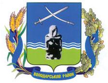 Володарский Район Донецкой Области Карта