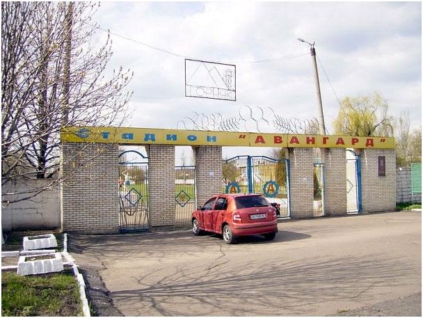 Артемовск донецкой обл.дом престарелых адрес сколько стоит час ухода за лежачим больным