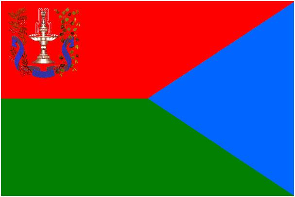 Флаг г. Константиновка