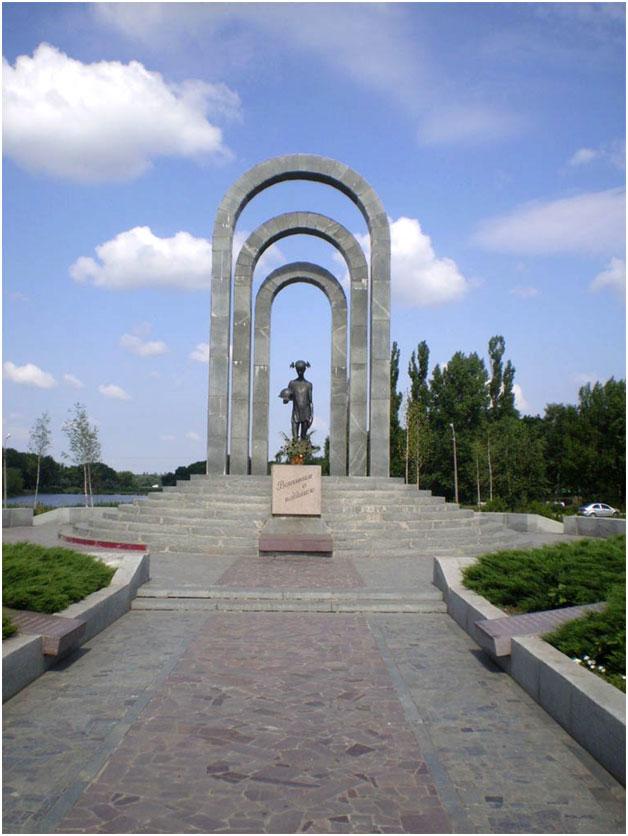 знакомства в донецкой области город красноармейск
