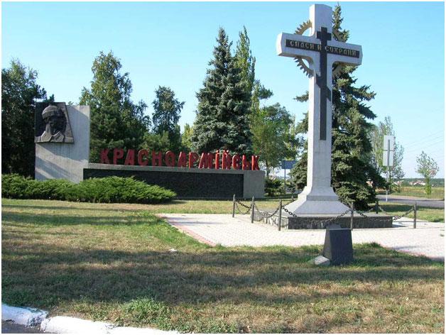 Ленинградская областная клиническая больница в санкт-петербурге