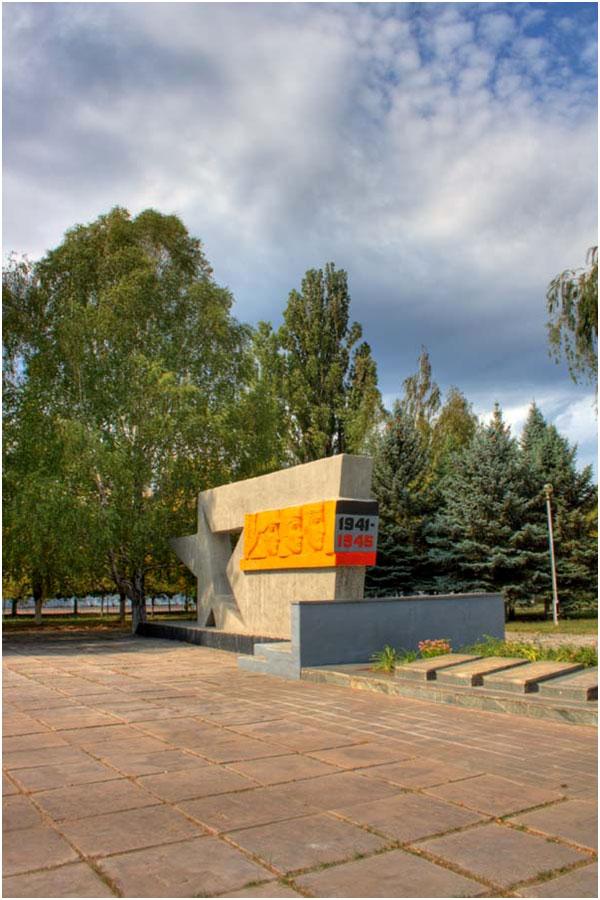 фото северск донецкой области