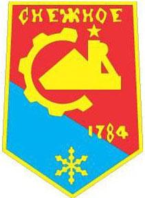"""Террористы """"ДНР"""" узаконили вымогательство, требуя по 500 грн. за пропуски - Цензор.НЕТ 4791"""