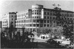 Гостиница «Донбасс»