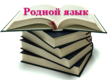 Русские народные праздники троица презентация