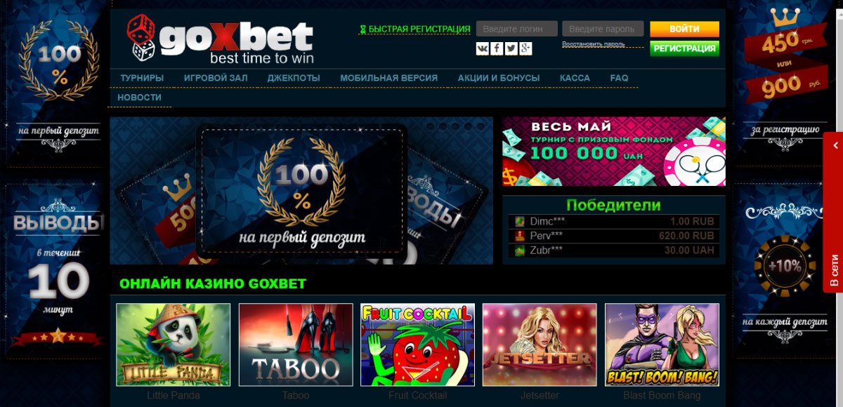 онлайн скачать мобильное казино