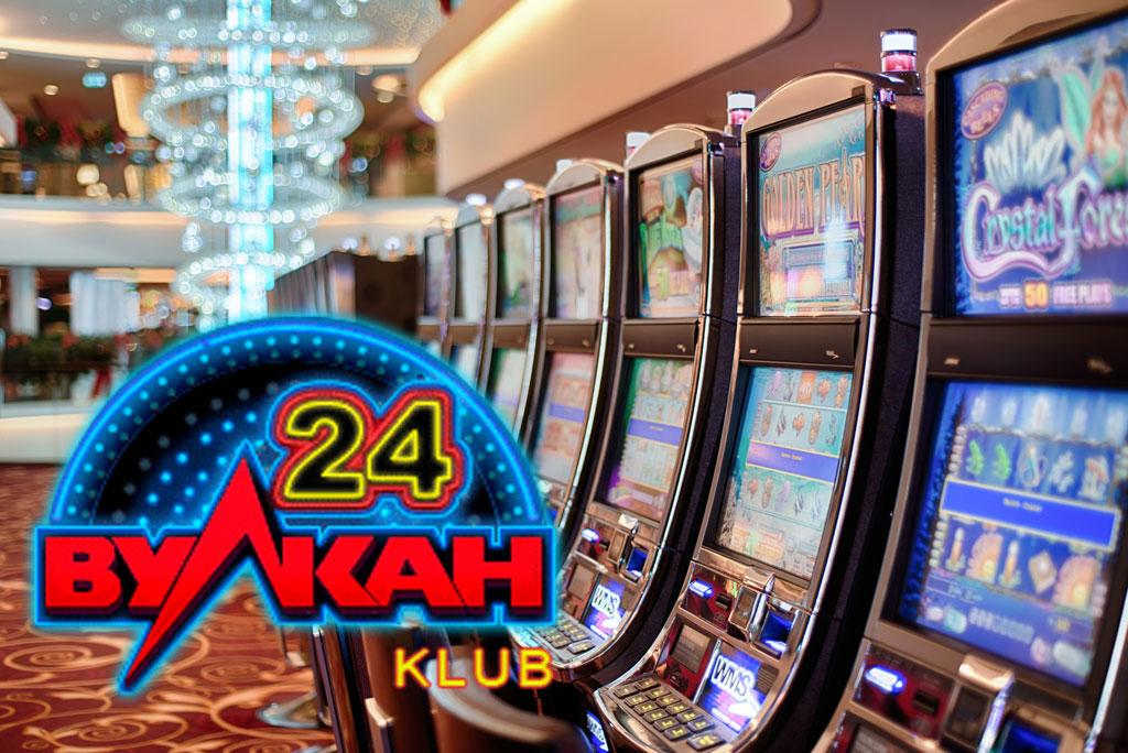 Самые популярные игровые казино казино играть красное черное