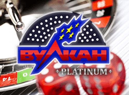 kazino-vulkan-ofitsialniy-sayt-platinum