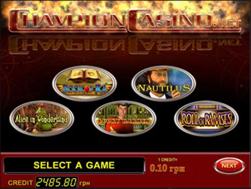 Надёжное казино онлайн novomatic автоматы играть