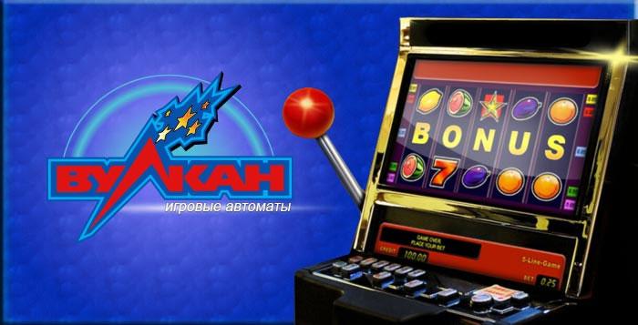 Игровые автоматы 777 планета