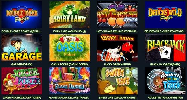 Система казино онлайн Чемпион работает круглосуточно семь дней в неделю.В любое время есть возможность дозвониться на горячую линию для устранения неполадок или узнать об особенностях игры и подключении к.Вязьма
