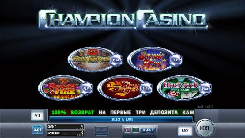 Играть в казино онлайн как деньги получать ограбление казино американский фильм