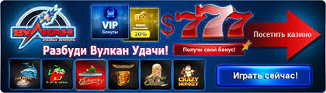 Онлайн казино не платят играть на деньги в автоматы в интернете