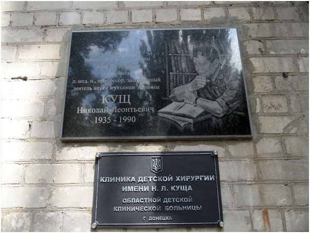 Медицинский центр москва жулебинский бульвар