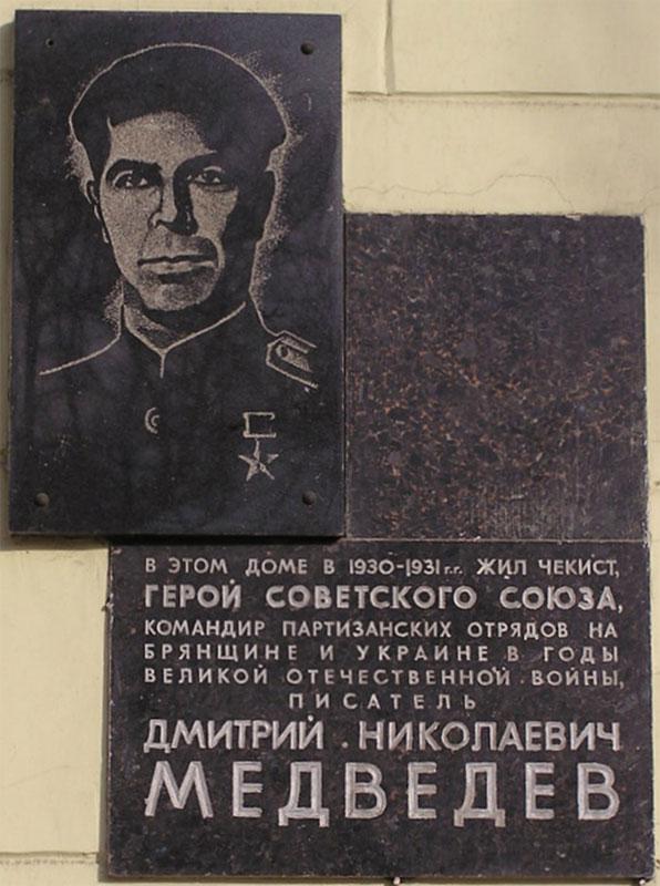 Поликлиника шушары пушкинская 40 телефон