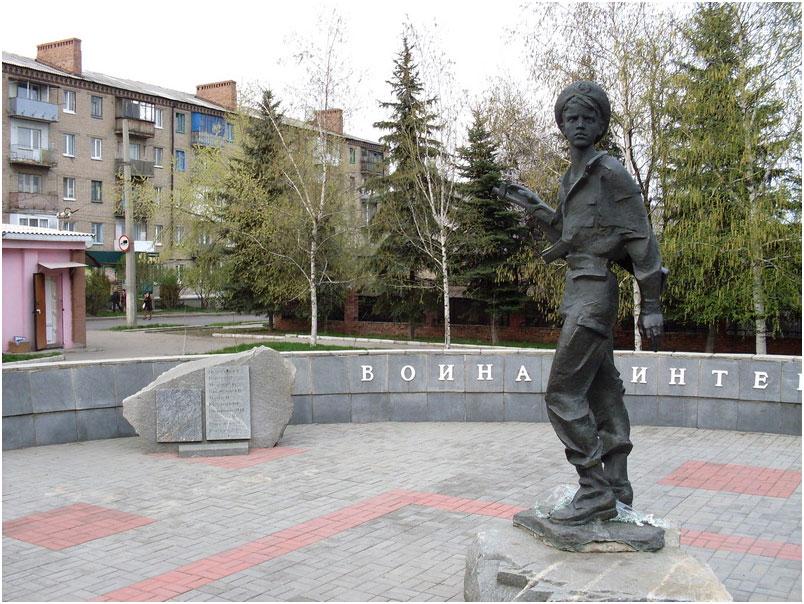 знакомства г артемовск донецкой области