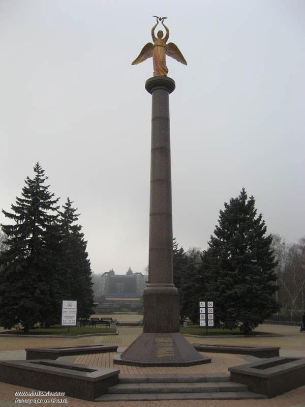 Памятник в донецке добрый ангел мира комплексы памятников из гранита 9 Выборгская