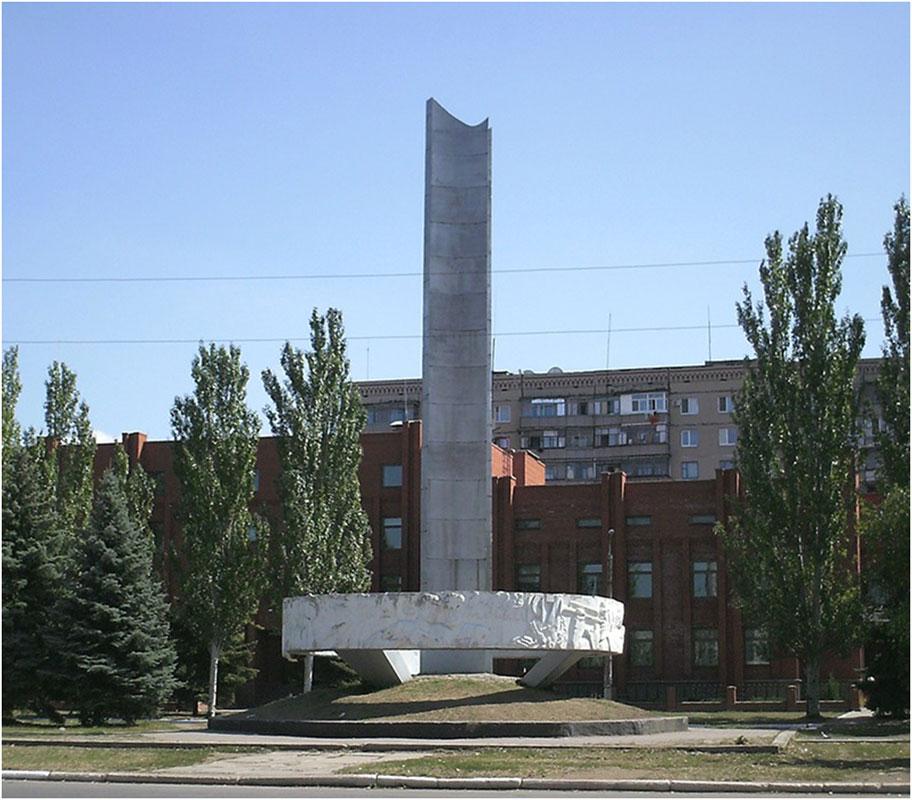 знакомства город константиновка донецкой области