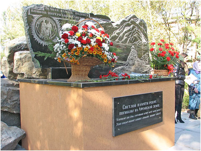 15 октября 2010 года в г. Красноармейске прошло торжественное открытие