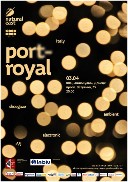 Афиша группы Port royal