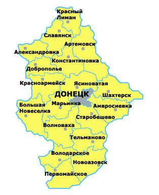 Артемовск-1, южный вокзал