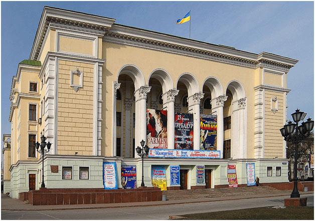 театр оперы и балета фото донецк