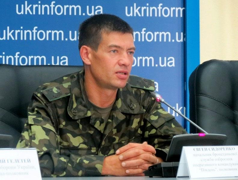 Порошенко вручил ключи от квартиры полковнику Сидоренко, которому он уже больше года отказывается подписать представление ГШ и МО на звание Герой Украины - Цензор.НЕТ 7063