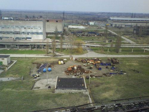 04 pridneprovskiy chemical plant