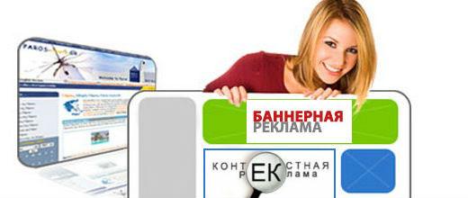 kak-udalit-pornushniy-banner