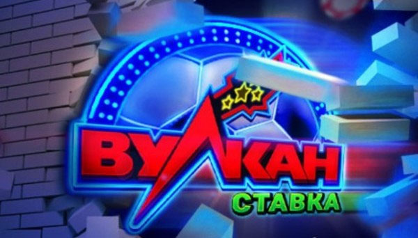 Преимущества казино вулкан ставка ограбление казино скачать торрентом в хорошем качестве