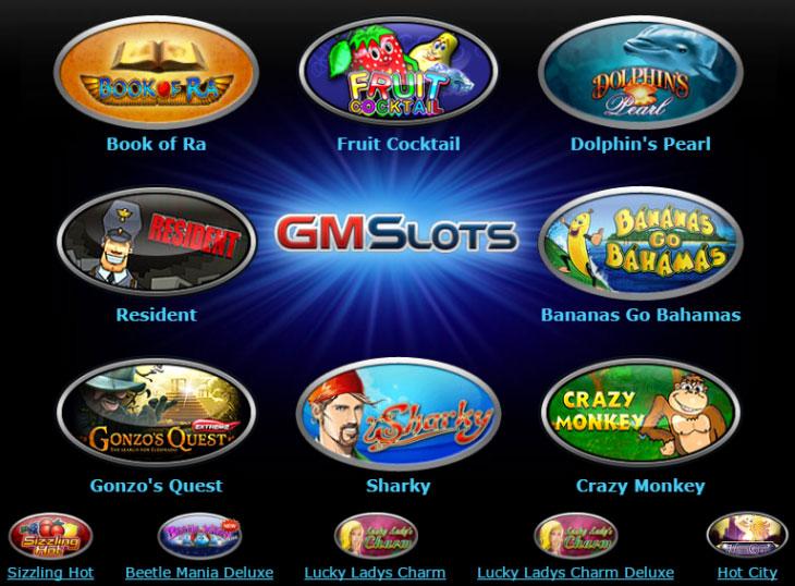 onlayn-kazino-gaminator-slots