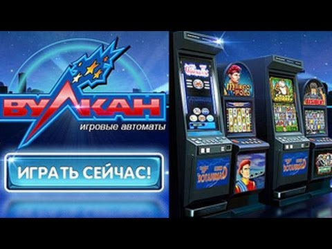 Виртуальные игровые автоматы демо игровые автоматы в глазове