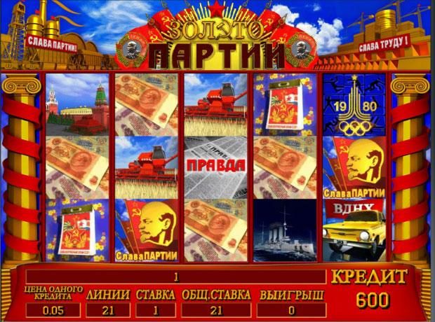 вулкан золото партии игровой автомат играть бесплатно и без регистрации