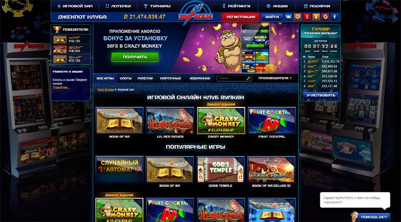 Видео про казино вулкан покер матч онлайн