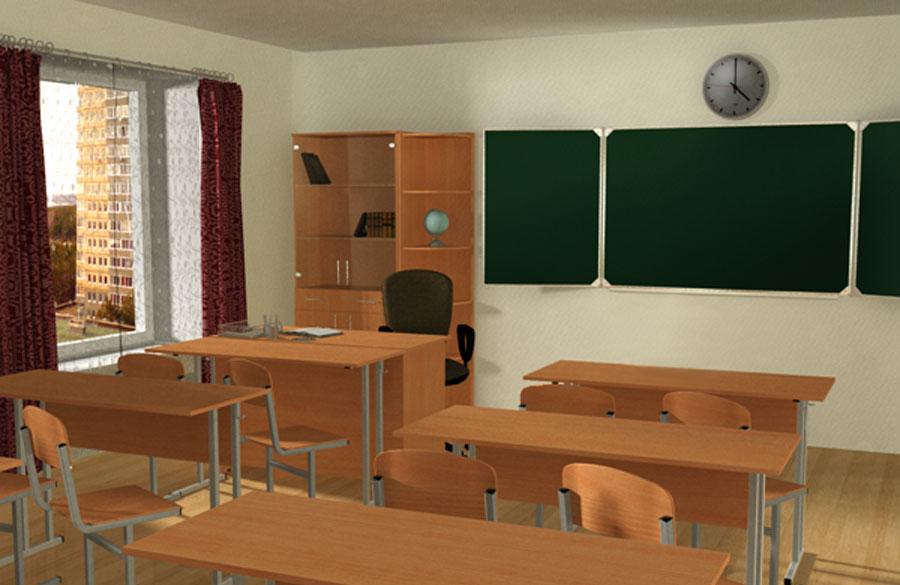 школьный класс картинки