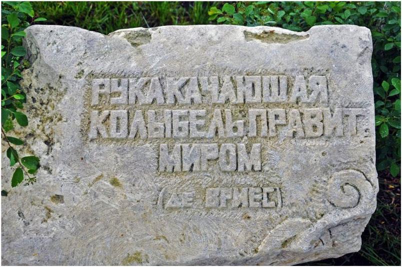 Воронеж детская стоматологическая поликлиника лизюкова воронеж телефон