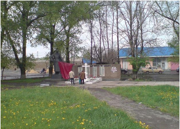 вольное волновахский район фото