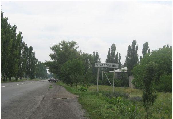 прогноз клева старобешевский район пгт новый свет