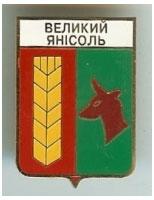 Новости в россии фильма