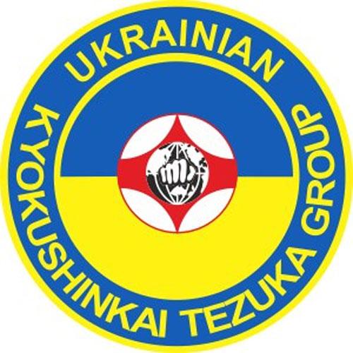 Чемпионат европы по киокушинкай