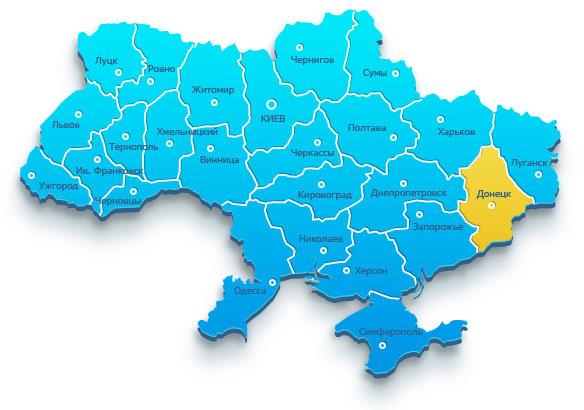 Донецкая область