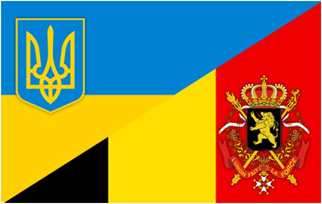 Государственные флаги Украины и Бельгии