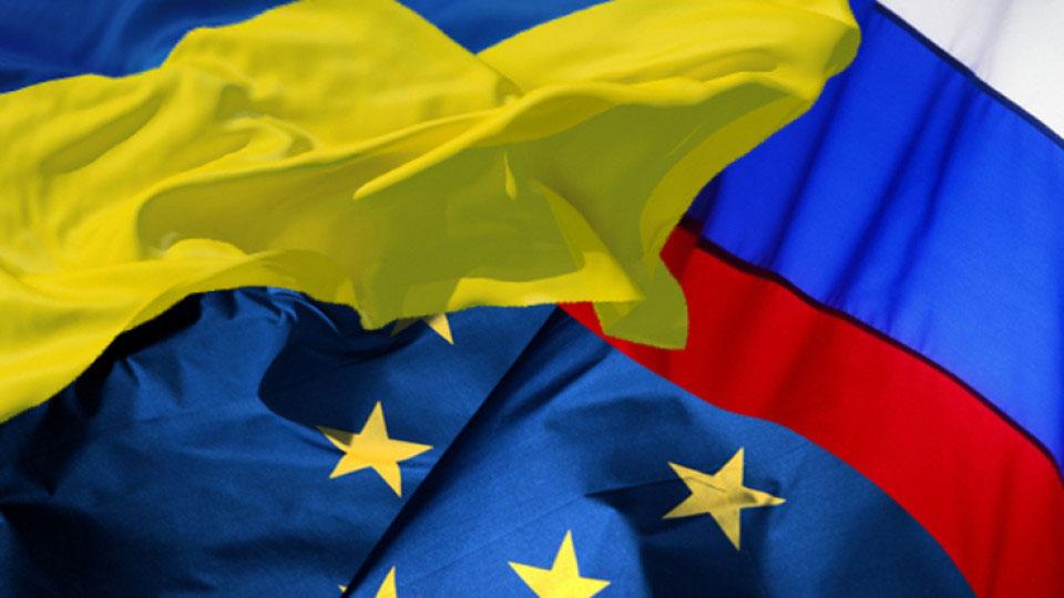 Россия, Украина и ЕС